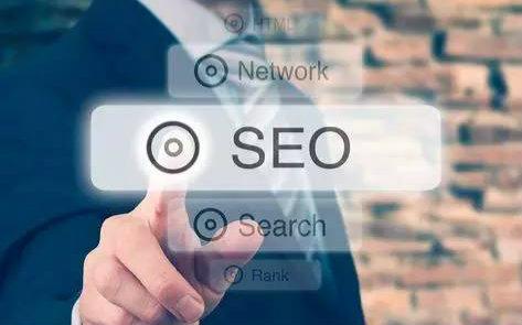 长沙seo服务:网站推广优化如何进行?