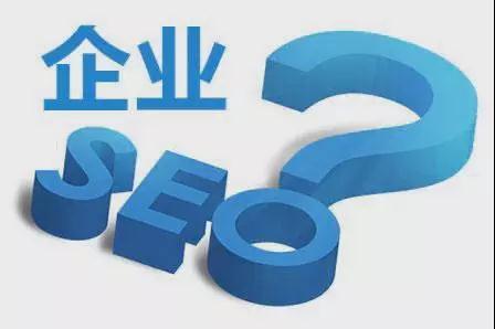 网站SEO,智优营家