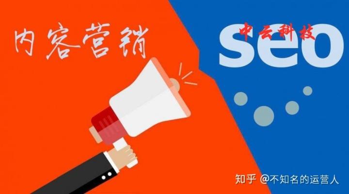 长沙网站优化SEO文章关键词布局优化的五个优化