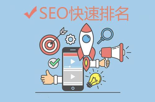 长沙seo公司干货分享:5招就能提升seo优化排名